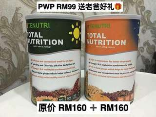 Total Nutrition Day&Night(buy 1 free 1)