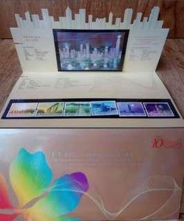 香港特區成立10周年套摺(內附郵票1套及全息小型張)