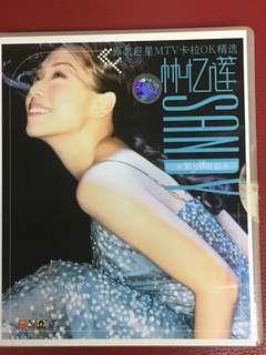 Sandy Lam mtv karaoke VCD