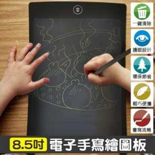 4.4吋/8.5吋 液晶手寫板 塗鴉板 留言板 小黑板