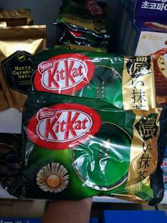 SALE  KITKAT GREEN TEA @ 170.00