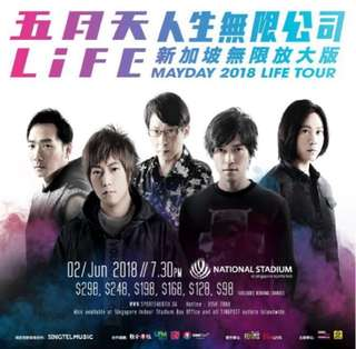 Mayday Concert Tickets2018