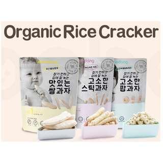Organic Baby Rice Cracker (Stick)