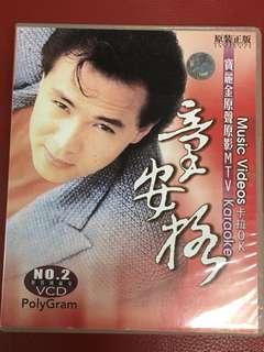 童 安 格 mtv karaoke VCD