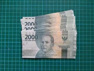 INDONESIA 2016 2000 Rupiah UNC