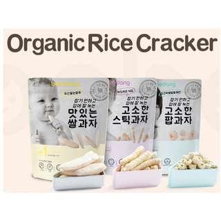 Organic Baby Rice Cracker (Rice)