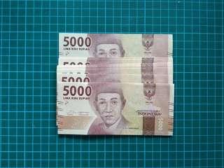INDONESIA 2016 5000 Rupiah UNC