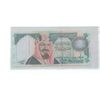 "SAUDI ARABIA 20 Riyals  ""Centennial of Kingdom"" Commemorative Banknote 1999 UNC 沙地阿拉拍纪念钞"