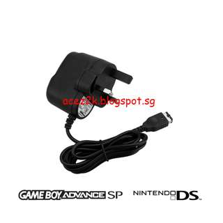 [BN] 3-pin GBA SP / NDS Fat AC Adapter (Brand New)