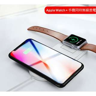2 in 1 Apple Watch + Mobile Wireless Charging