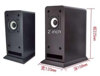 2寸全音域迷宮喇叭 發燒人聲膽機絕配 90db 4ohm 30w Height 22.5cm
