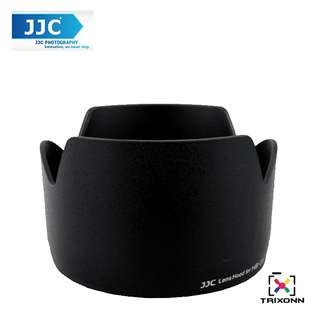 JJC LH-31 Lens Hood for Nikon AF-S DX Zoom-Nikkor 17-55mm f/2.8G IF-ED Camera Lens ( HB-31 )