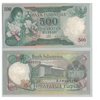 Indonesia 500 Rupiah Banknote UNC 印度尼西亚纸钞 1977