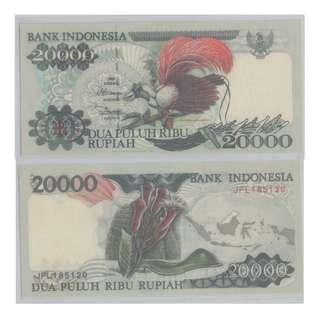 Indonesia 20000 rupiah Banknote UNC 1995 印度尼西亚纸币