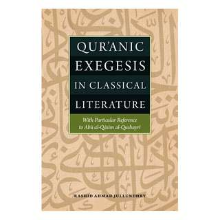 Qur'anic Exegesis in Classical Literature