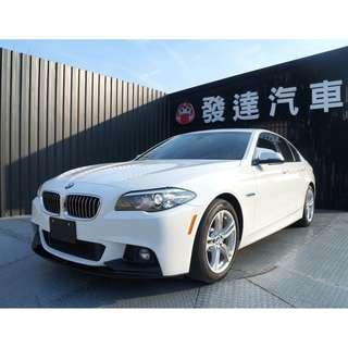 BMW 528 2014年 2.0 白 (未領牌! 可新車利率)