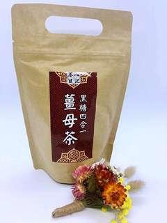 ✨台灣*💝養心日記養生黑糖/冰糖飲品