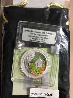 Unesco World Heritage Site coin (Singapore Botanical Garden)