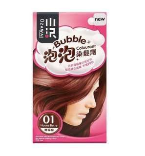Hair dye OZAWA in honey berry