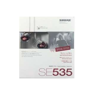 SHURE se535 紅色special edition
