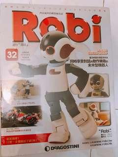 ROBI「洛比機械人」