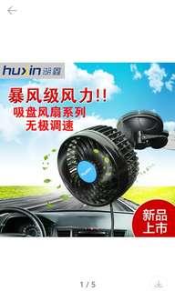 12V Car Fan