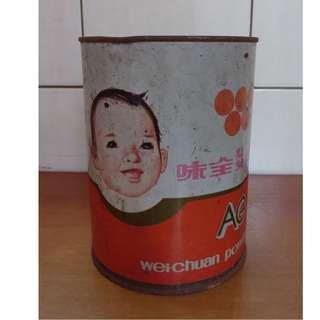 早期味全奶粉罐 (空罐) 75年