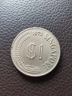 Old 1973 Singapore 1 Dollar Coin