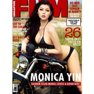 FHM Singapore - October 2013 - Taiwan Celebrity Model Monica Yin