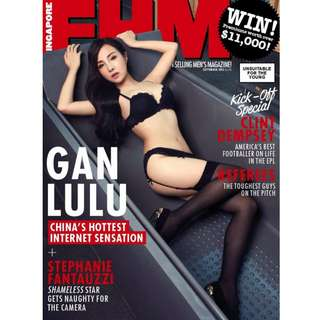 FHM Singapore - September 2013 - Gan Lulu