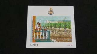 THAILAND STAMP  ( DK - 0104 )