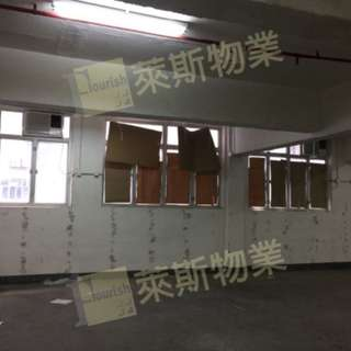 荃灣-華興工業大廈