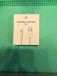 Apple 充電線(2米)