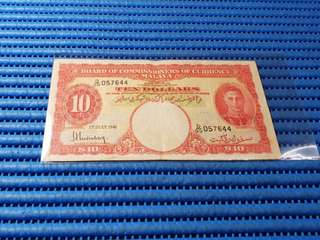 D/99 Board of Commissioners of Currency Malaya $10 Note D/99 057644 Prefix 99 Dollar Banknote Currency