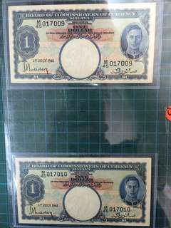 2pc running straits settlement banknote