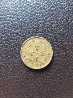 Old 1979 Hong Kong 50 Cents Coin