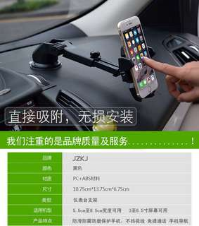 Long neck one touch car phone holder