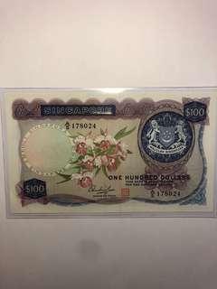Singapore Orchid $100 HSS w/seal A/5 178024 AU