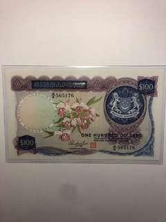 Singapore Orchid $100 HSS w/seal A/6 565176 AU