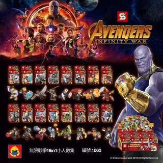 SY™ 1060 Avengers Infinity War 16in1 Minifigures Sets