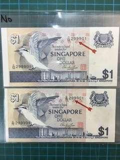 2pc same N.O shifting error $2 bird