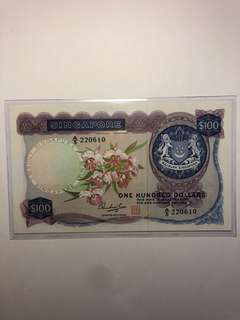 Singapore Orchid $100 HSS w/seal A/5 220610 GEF