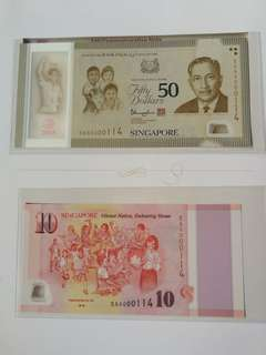 Rare low nos SG 50 identical.set of.sn114 in.cantonese.means everyday happy scare