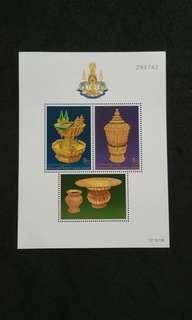 THAILAND STAMP  ( DK - 0108 )