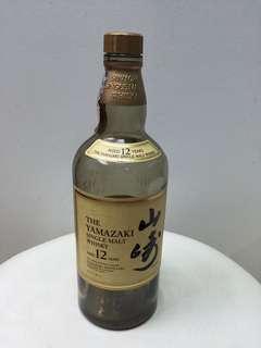 Yamasaki empty bottles