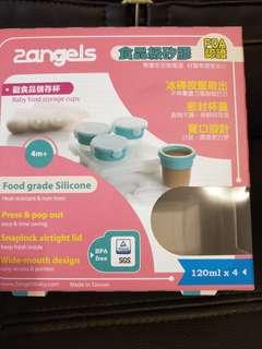 矽膠副食品盒120ml*4