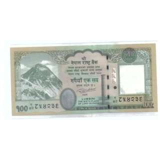 Nepal 100 Rupees Banknote UNC 2015 尼伯尔纸币