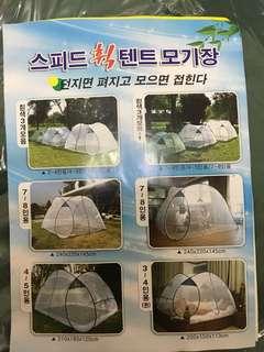 🚚 大型帳篷蚊帳(韓國)