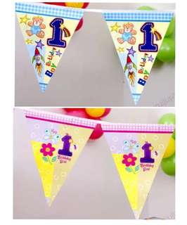 (12/5) Birthday boy / birthday girl Party Flags Buntings Banner ( first birthday , number one )