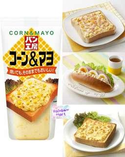 日本唧唧吐司醬-香甜粟米蛋黃醬
